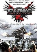 战争前线:转折点
