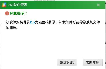 久久视频软件卸载不了?_360问答桥底下视频图片