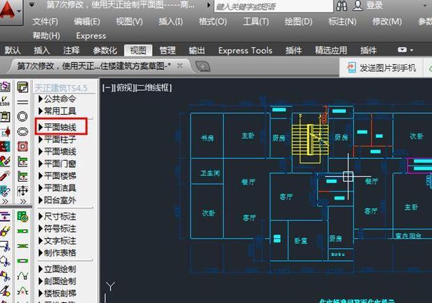 用天正CAD绘制建筑书籍优秀轴线封面设计图片