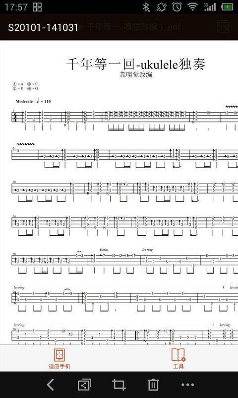 这个ukulele谱子怎么看? 标题下面圈圈内的1234是什么