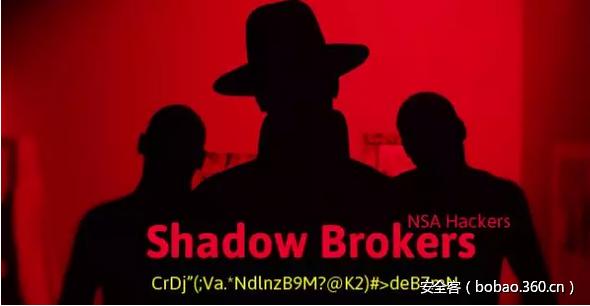 NSA黑客工具泄露 网络世界的灾难级危机如何应对?
