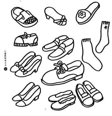 高跟鞋设计图怎么画展示-校园文明标语设计图手绘画展示