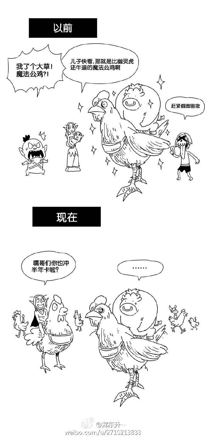 郑东升1.jpg