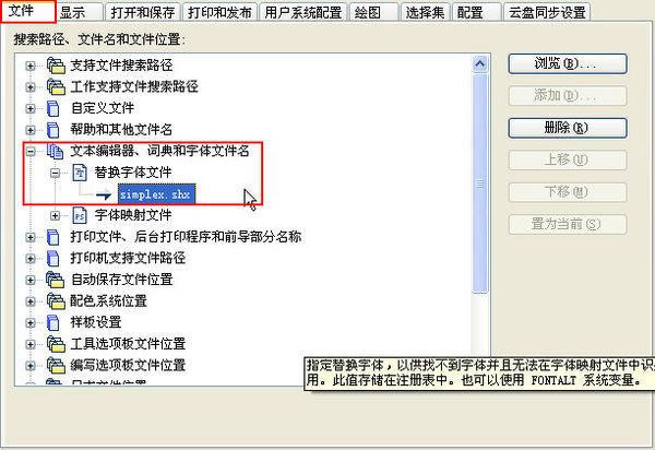 标注天正CAD打开指定样式给字体_360v样式cad均布出现图片