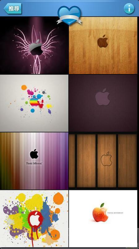 苹果主题壁纸_360手机助手