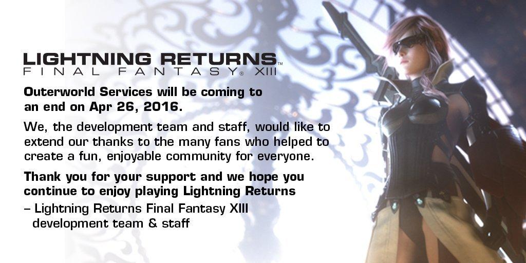最终幻想13关闭外世界服务