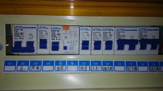 楼道总空开与个人家电表接线图