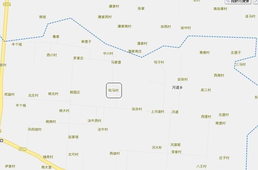 陕西省咸阳市武功县河道乡