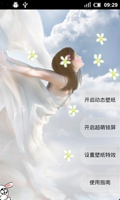 唯美天使动态图片 找一些唯美的 悲伤感的天使图片