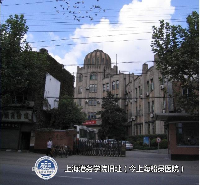 安徽医科大学的教学医院