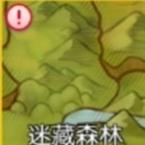 地图2-5.jpg
