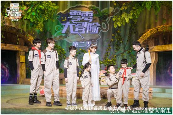 徐海乔张赫加盟《零零大冒险2》对抗空气污染