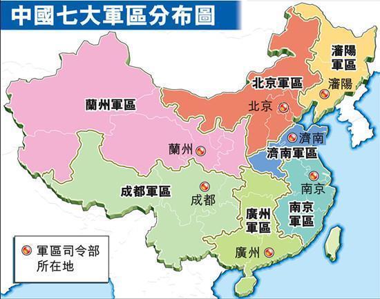 一张图看懂解放军新成立的五大战区 - zsq1953417 - zsq1953417的博客