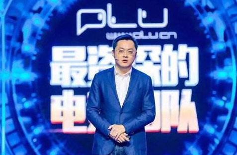 中国电竞第一人复出? 电竞圈都沸腾了
