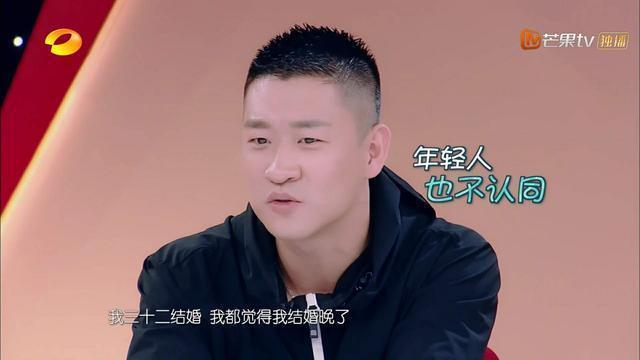 唐菀为和他结婚事业都放弃了,他却说因为性格不合离婚?
