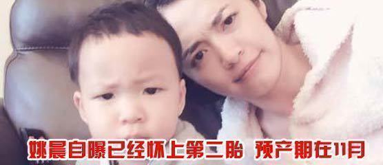 红毯摔跤哪家强?梁咏琪称王                                    奇葩:没想到飞机场安检员竟然是这么污的职业!