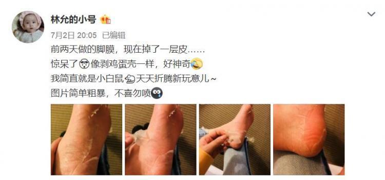 """叶璇分手闹上热搜,女星放弃""""管理""""选择""""放飞"""""""