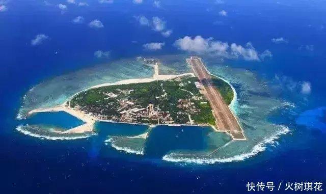 西沙群岛位于南海的西北部,海南岛东南方,隶属中国海南省三沙市,是