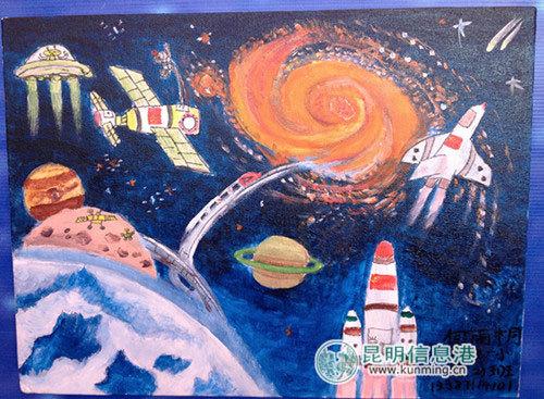航天绘画《航天绘画《航天梦儿童画
