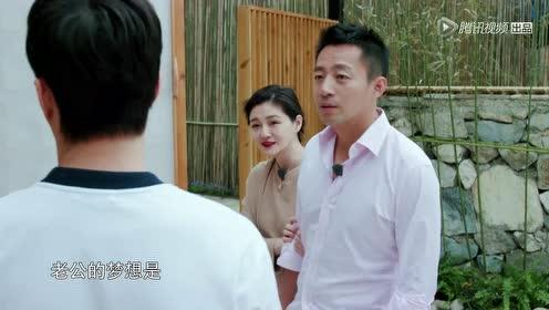去送菜:大S被汪小菲亲亲害羞:干嘛偷亲我?
