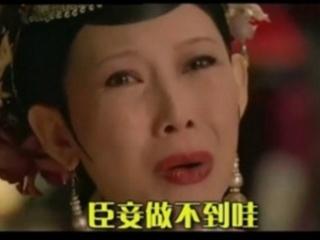 论大女主戏的差距,迪丽热巴跟孙俪之间差了多少个杨幂?