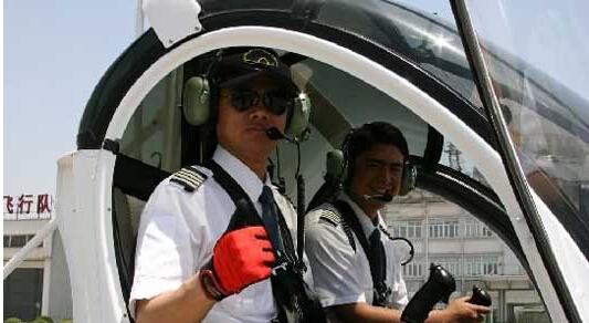 飞机驾驶员_360百科