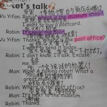 六年级英语上册翻译_六年级英语小短文带翻译