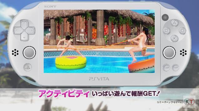《死或生:沙滩排球3》公布PS Vita版实机演示视频