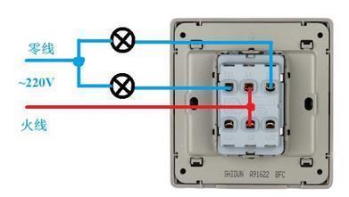 二开单控开关接线图后面六孔图片
