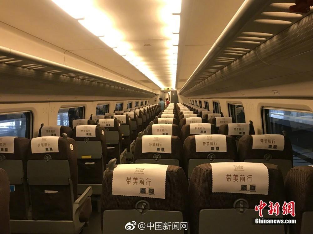 刚刚,北京开往雄安新区的动车首发