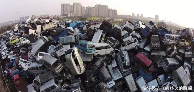国务院:报废机动车回收全面放开!稍不留神就不能买新车