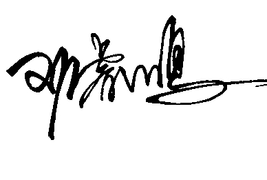 如何可以写好邓睿鹏三个字