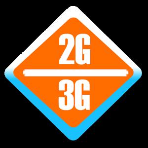 2G/3G捷径: