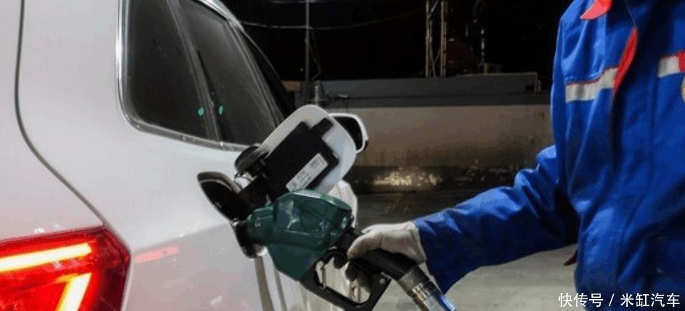 油价将超过180元/吨, 每升上涨0.13元