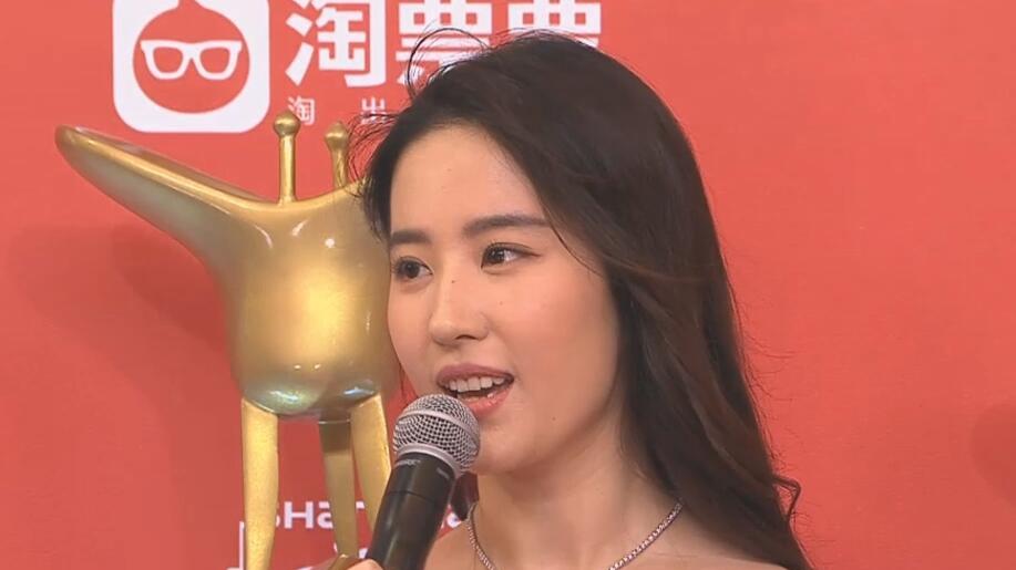 刘亦菲上海电影节红毯秀 《烽火