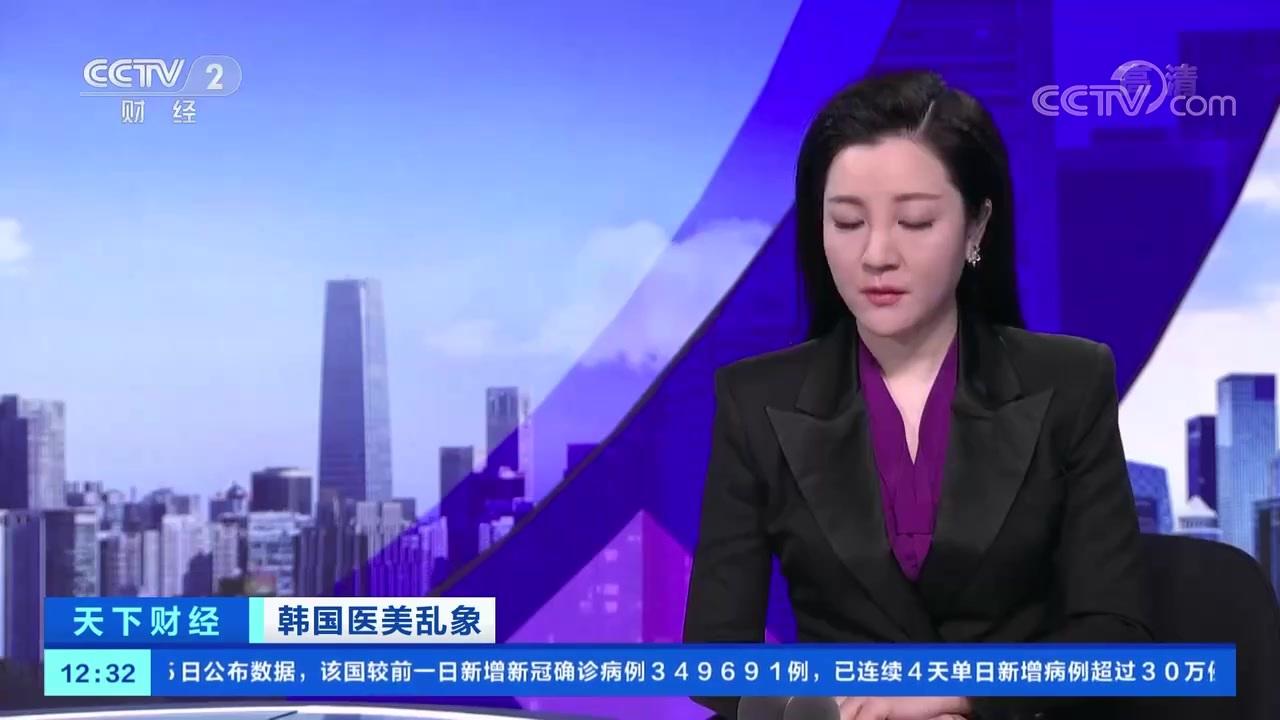 揭秘韩国医美市场乱象:整形中途换新手医生致死,医美界幽灵手术20年间夺命数百条