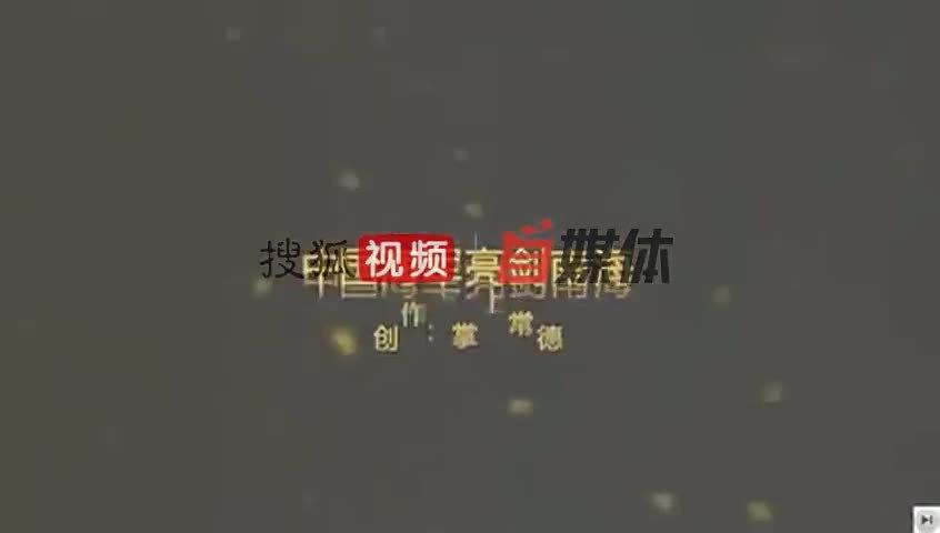 中国海军亮剑南海谁敢闹事就收拾了 美韩完全看懵了,没想到