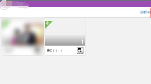 QQ群相册的照片怎么批量下载?_360问答