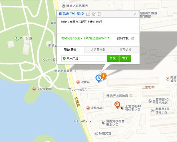 江西省南昌市绳金塔的地图