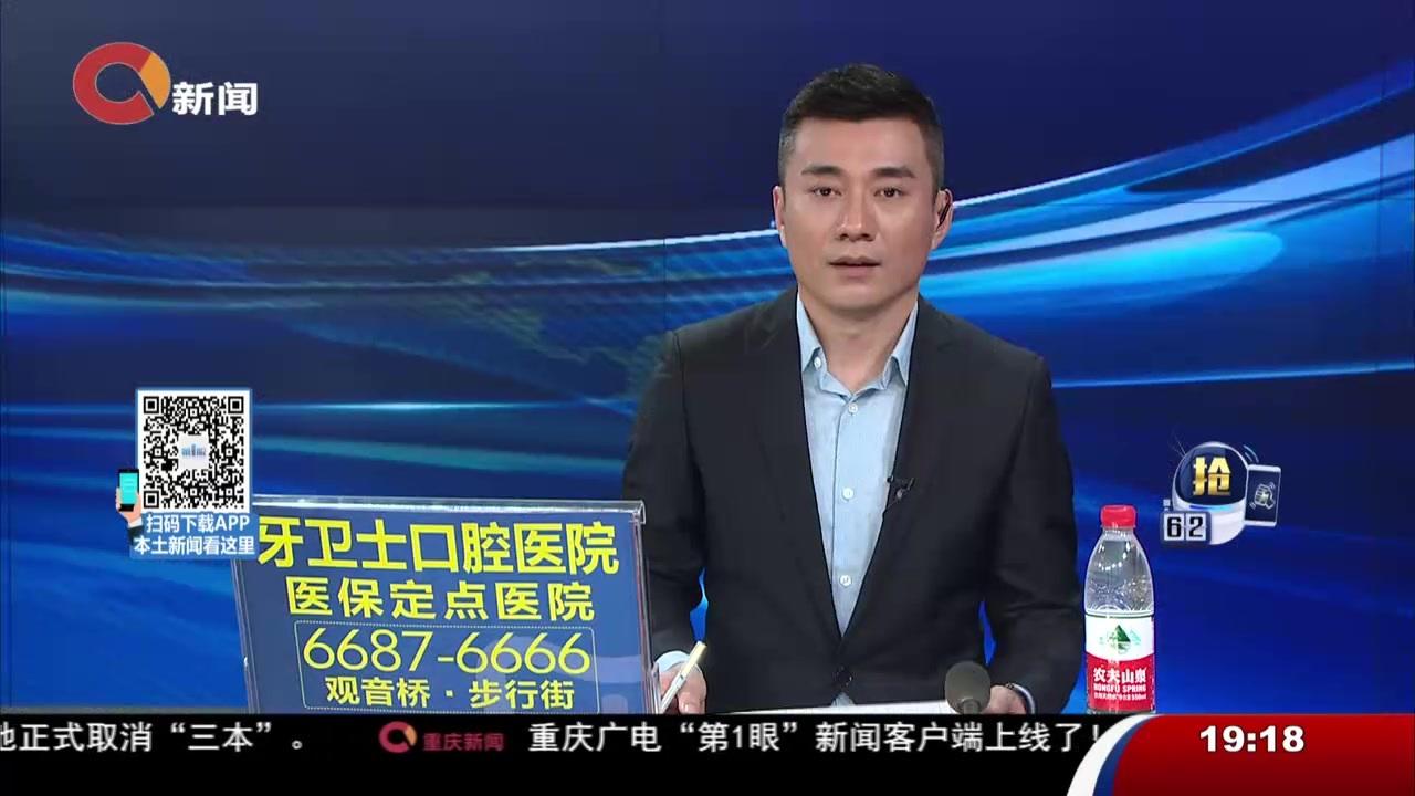 大渡口半岛逸景小区 多家抹灰扑簌簌掉-北京时间