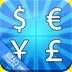 全球货币汇率2.0