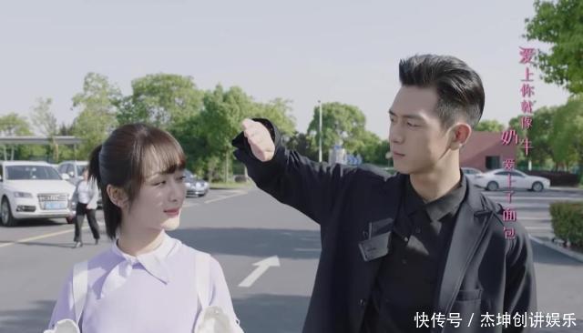 韩商言跟佟年求婚被拒绝,一脸的不高兴,前战队兄弟前来支招