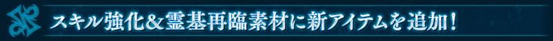 Midashi 05 gasmh.png