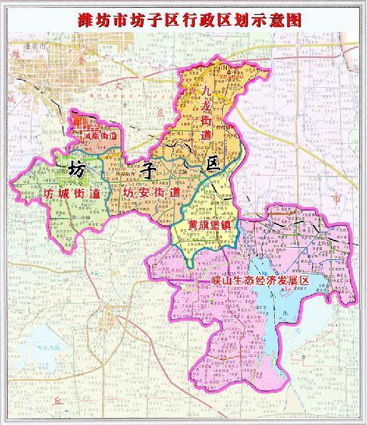 安丘新安街道地图
