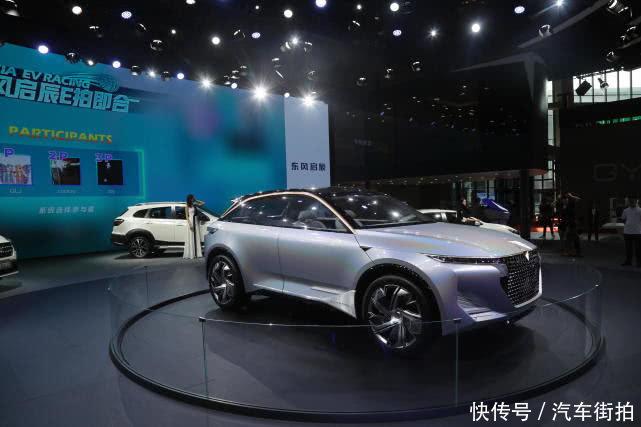 东风启辰全新概念车The V,2019上海车展夺目首发实拍!