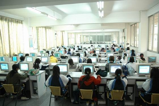 广东省水产学校