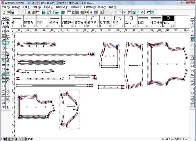 服装设计软件_360百科