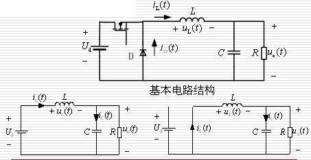 buck电路输入输出电压一致