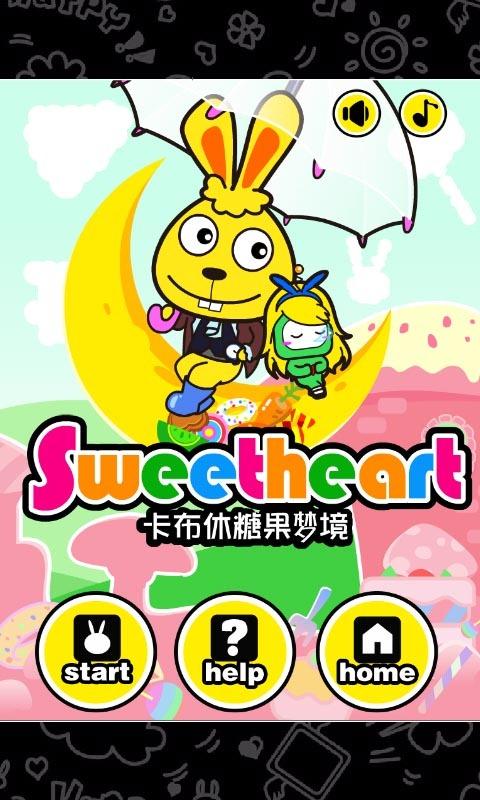 儿童益智游戏-卡布休糖果梦境