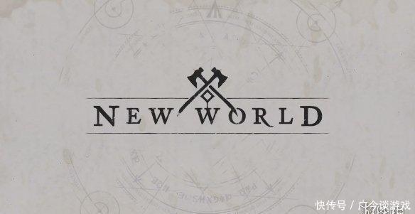 亚马逊《新世界》官推玩互动游戏 玩家作死 玩死自己
